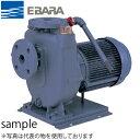 エバラ 自吸ポンプ 三相 200V 40mm 40FQD51.5B
