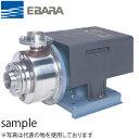 エバラ ステンレス製渦巻ポンプ 三相 200V 32mm 32P12151.5B