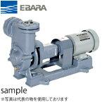 エバラ 自吸式渦流ポンプ 三相 200V 25mm 25RQF5.2B