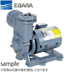 エバラ 自吸式渦流ポンプ 三相 200V 40mm 40RQED5.75B