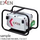 エクセン マイクロ耐水インバータ HC111B 100V