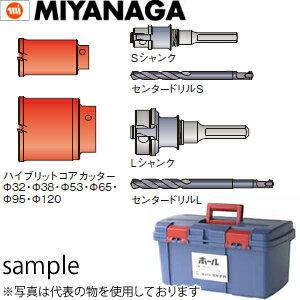 miya-2014-183-No3742