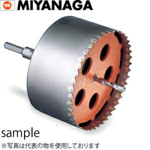 miya-2014-026-No0809