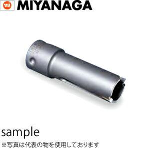 miya-2014-040-No1205