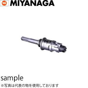 miya-2014-043-No1305
