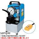 大阪ジャッキ製作所 XEX形 小型電動油圧ポンプ XEX-2JGS A...