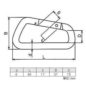 CHINAアルミ変D型カラビナ6mmゴールド(登山用など人の使用不可)【在庫有り】