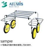 アルミス(ALUMIS) 超軽量アルミ製いちご収穫台車 AB-1