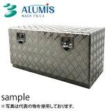 アルミス(ALUMIS) アルミボックス 幅910×奥行430×高さ455mm ABX-910F