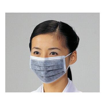 アズワン 活性炭マスク 50枚入 丸ゴムタイプ 1箱(50枚入り) [8-5327-01]