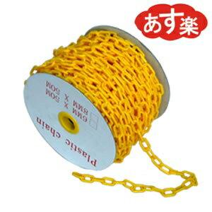21-B0228884K-プラスチックチェーン黄