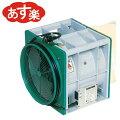 エバラポータブルファン(送風機)APM6φ300単相100V50Hz/60Hz