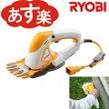 RYOBI201507-077-new---[K3]