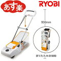 RYOBI201507-084---[K3]