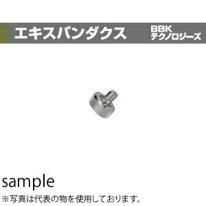 vol.12-P0254-No.01458