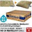 日水化学工業 ND-20 吸水性土のう アクアブロック 600×420mm (真水用 再利用可能品) 販売入数:20枚 [代引不可商品]