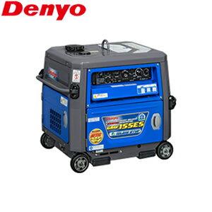 デンヨー ガソリンエンジン溶接機 GAW-155ES(GAW-150ES2後継機)  (発電機兼用型溶接機) エンジンウェルダー[個人宅配送不可]【在庫有り】