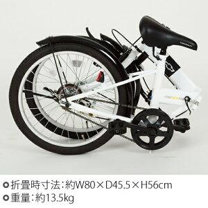 CHEVROLET(シボレー)FDB20Rカラー:ホワイト20インチ折りたたみ自転車