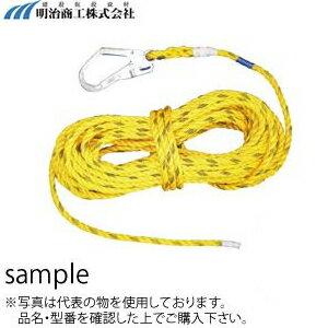 フック付き親綱φ16×10m黄色ロープ★緊張器なし