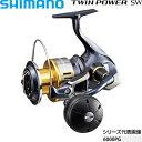 シマノ 15ツインパワーSW 8000HG コード:03320 8
