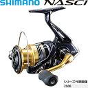 シマノ 16ナスキー C2000S コード:03568 4