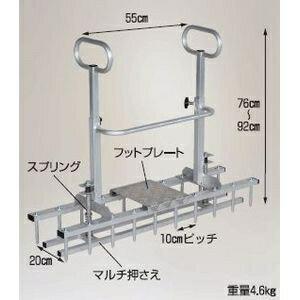 本体ステンレス製ハラックス 玉ネギロケット 玉ネギ定植用穴あけ器 TR-1020 [大型・重量物] ...