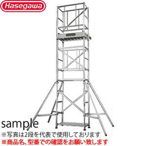 【期間限定】 長谷川工業 アルミ製 高所作業台 (快適ステージ) STV2.0-3 [個人宅配送不可]