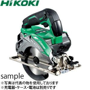 HiKOKI(日立工機) 36V マルチボルト コードレスリフォーム用丸のこ C3605DB(NNS) 無線連動 本体のみ(充電器・ケース・電池別売)
