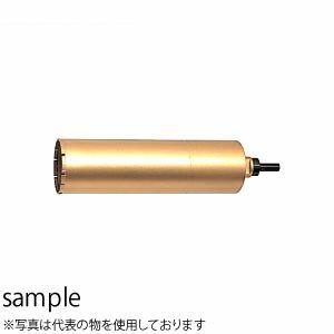 日立工機(HiKOKI) ダイヤモンドコアビット(湿式・波形) No.0031-2458 φ54×290mm コアビットのみ
