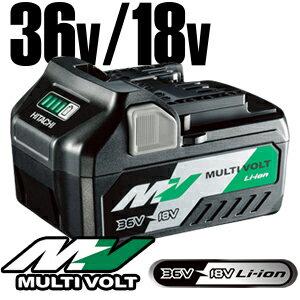 日立工機(HiKOKI) 36V/2.5A⇔18V/5.0A マルチボルト蓄電池 BSL36A18(箱無し品) スライド式リチウムイオンバッテリー【在庫有り】【あす楽】