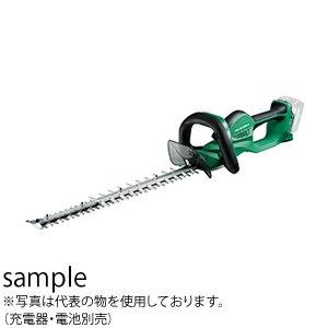 日立工機(HiKOKI) 36V マルチボルト コードレス植木バリカン CH3656DA(NN) 本体のみ(充電器・電池別売)