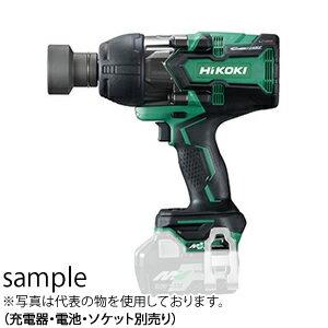日立工機(HiKOKI) 36V マルチボルト  コードレスインパクトレンチ WR36DA(NN) ソケット別売 本体のみ(蓄電池・充電器・ケース別売)  ブラシレスモーター