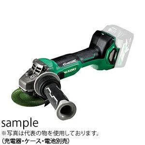 日立工機(HiKOKI) 36V 100mmコードレスディスクグラインダ G3610DA(NN) ブレーキ付 本体のみ(充電器・ケース・電池別売) ブラシレスモーター