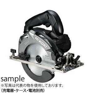 日立工機(HiKOKI) 36V 165mmコードレス丸のこ C3606DA(NNB) ストロングブラック 本体のみ(充電器・ケース・電池別売) ブラシレスモーター