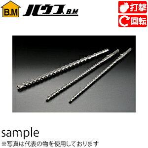 ハウスBM 六角シャンクドリル(レギュラーサイズ) HD-35.0 『入数:4本』 刃先径:35.0mm 有効長:165mm