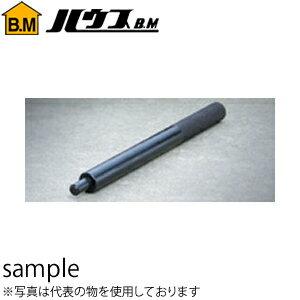 ハウスBM 本体打込み式アンカー用打込み棒 CAP-50 『入数:10本』 5/8(M16)アンカー用 200L