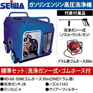 精和産業(セイワ) ガソリンエンジン高圧洗浄機(防音構造型) JC-1612KB 標準セット 洗浄ガン・ドラム巻ゴムホース30m付属:セミプロDIY店ファースト