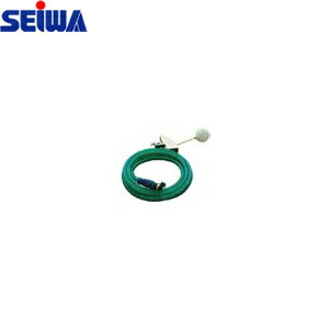 精和産業(セイワ) 高圧洗浄機付属品関連 フロート弁 SF-5 10mホース付