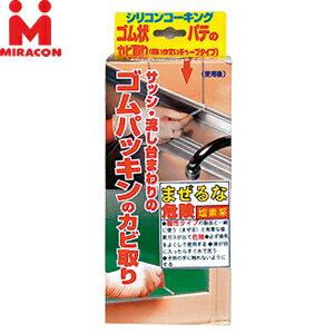 日本ミラコン産業 部分専用落とし サッシ用シリコンカビ取り MS-119 50g :TN2035