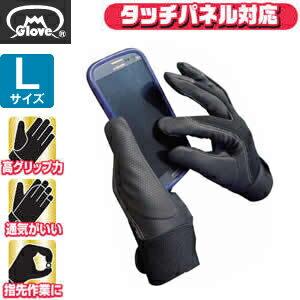 富士グローブ タッチパネル対応手袋 プロソウル PS-992 ブラック Lサイズ[7520] 1箱120双セット:セミプロDIY店ファースト