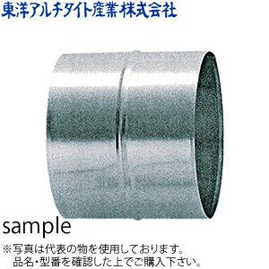東洋アルチタイト産業 亜鉛引スパイラルダクトニップル ADZ75N 75mm :T23205