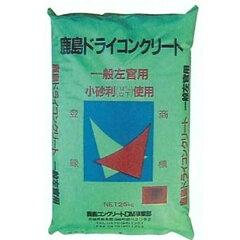 ドライコンクリート_25KG :KA9204 ☆運賃1個口;5円以上訂正致します。