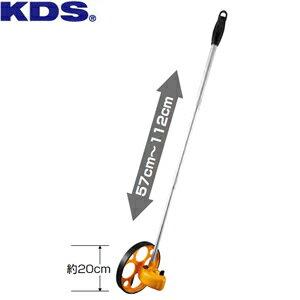 ムラテックKDS ウォーキングメジャー WM-10KB 測定範囲:10cm〜10km