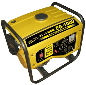4月20日以降発送予定ナカトミガソリン発電機 EG1000 1.0Kw : 予約販売