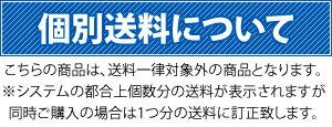 長谷川工業アルミ製脚部伸縮式足場台DRSW2.0-1000幅広設計の420mm[配送制限商品]【在庫有り】
