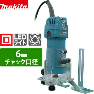 Makita(マキタ)電子トリマー3707FC【在庫有り】【あす楽】