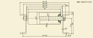 メイキコウ重荷重用ローラコンベヤストレートFHE57R-WS-W1000-P75-L1000[商品]
