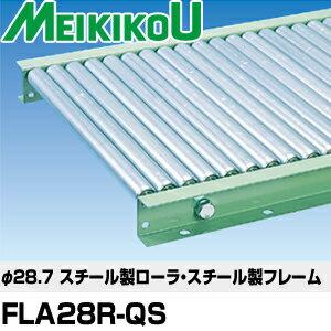 P018-No.0389
