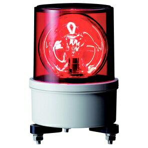 デジタル(旧アロー) 電球回転灯 ライト-赤 (AM-100R)
