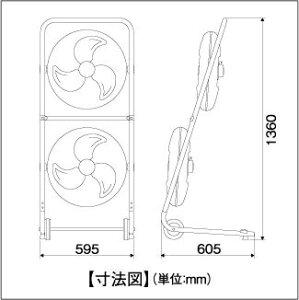 ナカトミ業務用扇風機(工場扇)45cmツインファンTF-45V【在庫有り】